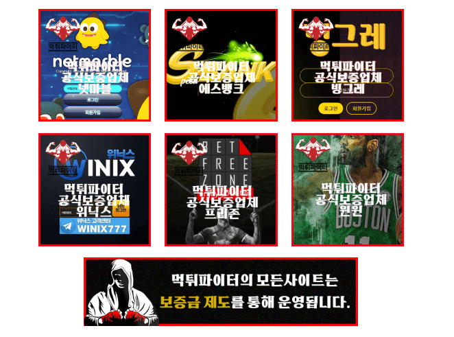 Why choose the toto site for simple sports betting in Korea?